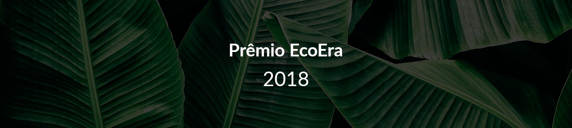 Prêmio EcoEra