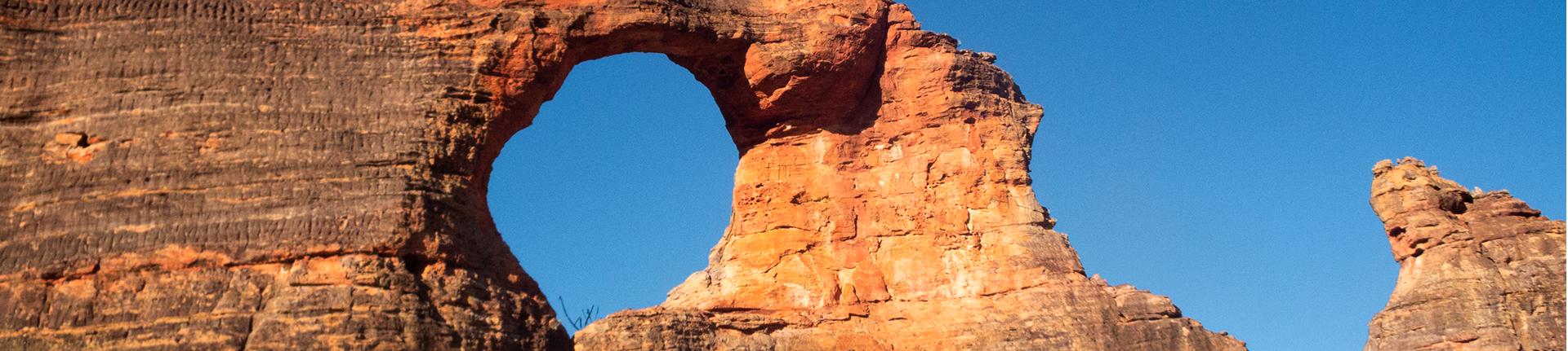 Você conhece a Pedra Furada? Parque Nacional da Serra da Capivara